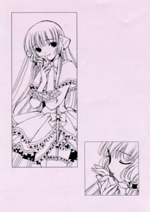 Rating: Safe Score: 7 Tags: chii chobits clamp monochrome User: Share