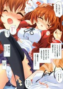 Rating: Questionable Score: 19 Tags: aisaka_taiga cameltoe erect_nipples pantsu seifuku thighhighs toradora! youta User: midzki
