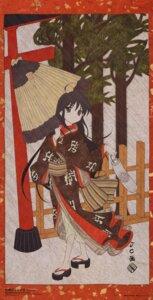 Rating: Safe Score: 10 Tags: hasegawa_shinya kimono shakugan_no_shana shana User: Radioactive
