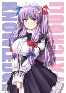 Rating: Safe Score: 26 Tags: maid nori_tamago patchouli_knowledge touhou User: Mr_GT