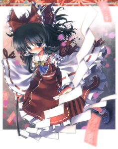 Rating: Safe Score: 15 Tags: hakurei_reimu marukata touhou User: 日理萬姬