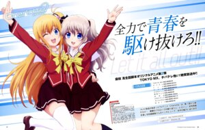 Rating: Questionable Score: 45 Tags: charlotte nishimori_yusa seifuku sekiguchi_kanami thighhighs tomori_nao User: drop