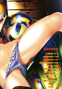 Rating: Questionable Score: 26 Tags: index_page kakao pantsu panty_pull wet User: zyll
