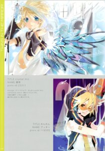 Rating: Safe Score: 7 Tags: akishima_kei hekicha kagamine_len vocaloid wings User: fireattack