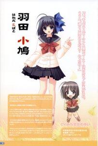 Rating: Safe Score: 5 Tags: haneda_kobato nishimata_aoi oretachi_ni_tsubasa_wa_nai profile_page User: syaoran-kun