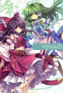 Rating: Safe Score: 20 Tags: capura.l eternal_phantasia hakurei_reimu kochiya_sanae touhou User: midzki