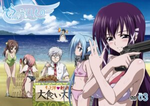 Rating: Questionable Score: 38 Tags: bikini cleavage disc_cover gun ikaros jpeg_artifacts mitsuki_sohara nymph sakurai_tomoki satsukitane_mikako sora_no_otoshimono sugata_eishirou swimsuits User: acas