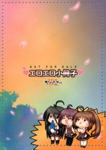 Rating: Safe Score: 6 Tags: azai_kanon chibi g_senjou_no_maou miwa_tsubaki usami_haru User: midzki