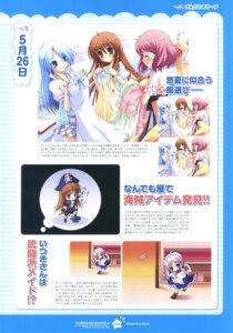 Rating: Safe Score: 4 Tags: dress fujikura_itsuki ichinose_yuuka maid mochizuki_maho tsunagaru★bangle windmill yuunagi_juri User: admin2