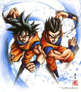 Rating: Safe Score: 8 Tags: dragon_ball son_gohan son_goku User: drop