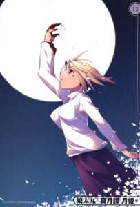 Rating: Safe Score: 15 Tags: arcueid_brunestud kotamaru tsukihime User: Radioactive