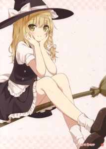 Rating: Safe Score: 39 Tags: dress hoshi kirisame_marisa touhou witch User: Radioactive