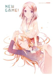 Rating: Safe Score: 15 Tags: new_game! tagme takeoka_miho tooyama_rin yagami_kou User: kiyoe
