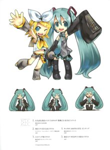 Rating: Safe Score: 8 Tags: chibi hatsune_miku kagamine_rin kei vocaloid User: fireattack