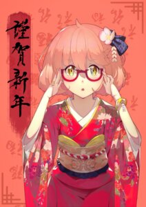 Rating: Safe Score: 34 Tags: kimono kuriyama_mirai kyoukai_no_kanata megane oop User: Mr_GT