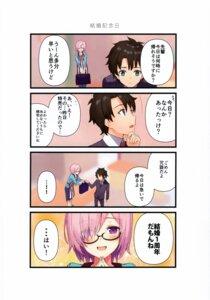 Rating: Safe Score: 4 Tags: 4koma fate/grand_order fujimaru_ritsuka haru. mash_kyrielight megane User: kiyoe
