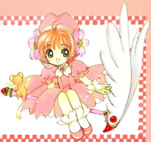 Rating: Safe Score: 7 Tags: card_captor_sakura clamp kerberos kinomoto_sakura User: Share