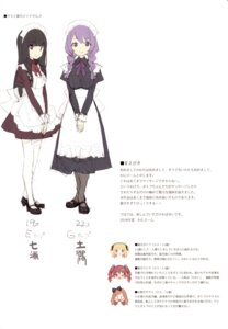 Rating: Safe Score: 13 Tags: heels luminocity maid peco sketch stockings tagme thighhighs User: kiyoe