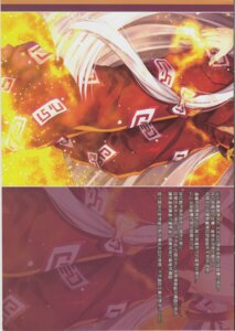 Rating: Safe Score: 4 Tags: capura.l eternal_phantasia fujiwara_no_mokou touhou User: 乐舞纤尘醉华音
