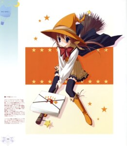 Rating: Safe Score: 11 Tags: ice_&_choco nanao_naru thighhighs witch User: WtfCakes