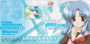 Rating: Safe Score: 4 Tags: akane_mizuhara disc_cover final_approach nishimata_aoi User: Davison