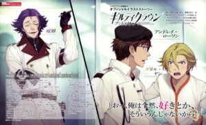 Rating: Safe Score: 4 Tags: daryl_yan guilty_crown makoto_waltz_segai male megane rowan User: Radioactive