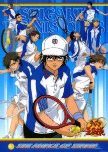 Rating: Safe Score: 1 Tags: echizen_ryoma fuji_shuusuke kaoru_kaidoh kawamura_takashi kikumaru_eiji male megane oishi_shuuichiro prince_of_tennis sadaharu_inu tezuka_kunimitsu User: charunetra