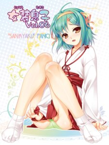 Rating: Explicit Score: 29 Tags: aogiri_penta miko pantsu shota trap User: blooregardo