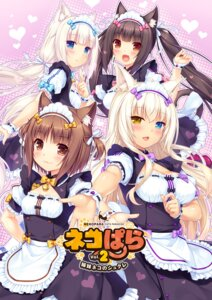 Rating: Safe Score: 68 Tags: animal_ears azuki_(neko_para) chocolat cleavage coconut heterochromia maid neko_para neko_works nekomimi sayori vanilla User: Mr_GT