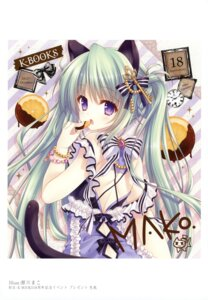 Rating: Safe Score: 56 Tags: animal_ears autographed dress k-books nekomimi tail tatekawa_mako User: WtfCakes