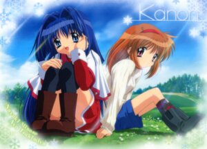Rating: Safe Score: 13 Tags: kanon minase_nayuki tsukimiya_ayu User: Lucy