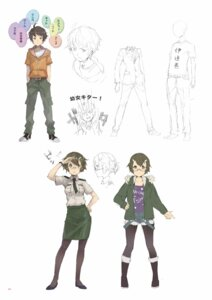 Rating: Safe Score: 15 Tags: digital_version megane outbreak_company pantyhose sketch uniform yuugen User: Twinsenzw