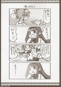 Rating: Safe Score: 4 Tags: akemi_homura aoki_ume apricot+ kaname_madoka kyubey puella_magi_madoka_magica seifuku User: animeprincess
