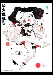 Rating: Questionable Score: 38 Tags: garter ideolo kantai_collection northern_ocean_hime pantsu User: Mr_GT