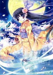 Rating: Safe Score: 29 Tags: kimono ryuuga_shou yukata User: Twinsenzw