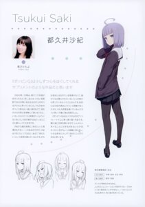 Rating: Safe Score: 17 Tags: kuroboshi_kouhaku pantyhose photo pop_in_q seifuku sketch tsukui_saki User: Hatsukoi