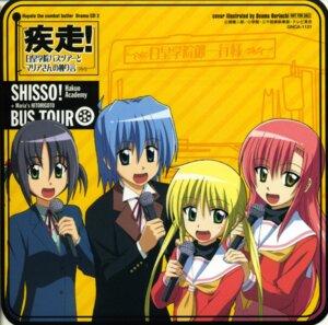 Rating: Safe Score: 9 Tags: ayasaki_hayate disc_cover hayate_no_gotoku horiuchi_osamu katsura_hinagiku nishizawa_ayumu sanzenin_nagi seifuku User: ryuzaki
