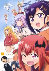 Rating: Questionable Score: 11 Tags: gabriel_dropout kumakomagoma resort_ukami tagme User: kiyoe