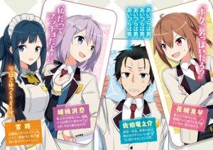 Rating: Safe Score: 11 Tags: crossdress gochou_(comedia80) koitsura_no_shoutai_ga_onna_dato_ore_dake_ga_shitteiru maid seifuku User: kiyoe