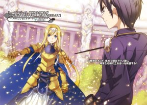 Rating: Safe Score: 16 Tags: abec alice_schuberg armor kirito sword sword_art_online sword_art_online_alicization tagme User: kiyoe