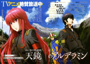 Rating: Safe Score: 8 Tags: maehara_momoko tenkyou_no_alderamin uniform User: drop