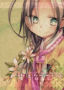 Rating: Safe Score: 6 Tags: kazatabi_lee kimono User: Radioactive