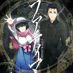 Rating: Safe Score: 16 Tags: business_suit disc_cover okabe_rintarou shiina_mayuri steins;gate steins;gate_0 User: saemonnokami