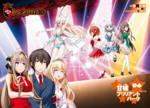 Rating: Questionable Score: 20 Tags: amagi_brilliant_park cleavage dress heels kanie_seiya kobori latifah_fleuranza muse_(amagi_brillant_park) no_bra pointy_ears salama sento_isuzu sylphy thighhighs uniform wings yoshioka_kimitake User: kiyoe
