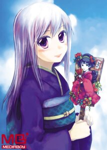 Rating: Safe Score: 5 Tags: tagme watermark yukata User: Radioactive