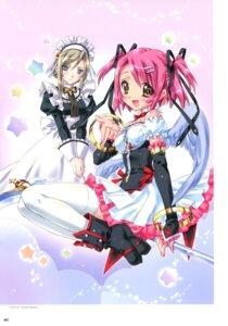 Rating: Safe Score: 15 Tags: kamiya_maneki maid thighhighs wings User: crim