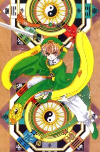 Rating: Safe Score: 6 Tags: card_captor_sakura clamp li_syaoran male sword User: Share