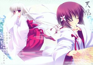 Rating: Safe Score: 35 Tags: empathy fujisaki_rei miko User: AsaNoHikari