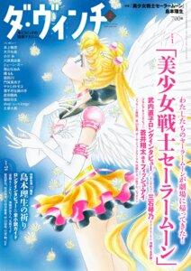Rating: Safe Score: 5 Tags: sailor_moon seifuku takeuchi_naoko tsukino_usagi wings User: saemonnokami