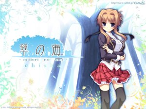 Rating: Safe Score: 42 Tags: cabbit chisha midori_no_umi seifuku thighhighs wallpaper yukie User: SomePerson007